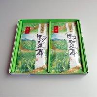【鹿児島知覧茶】新茶ギフトセット 100g×2本