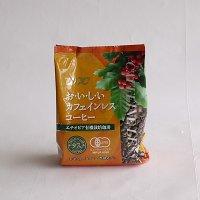 UCC おいしいカフェインレスコーヒー レギュラーコーヒー(豆) 200g