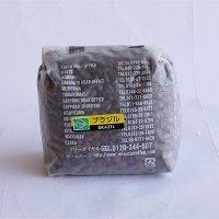 函館美鈴  ブラジル(豆) 500g
