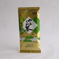 静岡県産 やぶきた煎茶 金色袋 100g 【3袋までメール便対応】