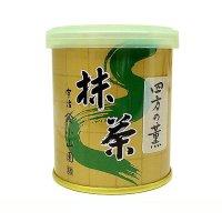 【抹茶 山政 小山園】抹茶 四方の薫 30g